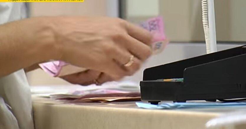 Выплаты украинцам, повышение минималки и пенсии, правительство