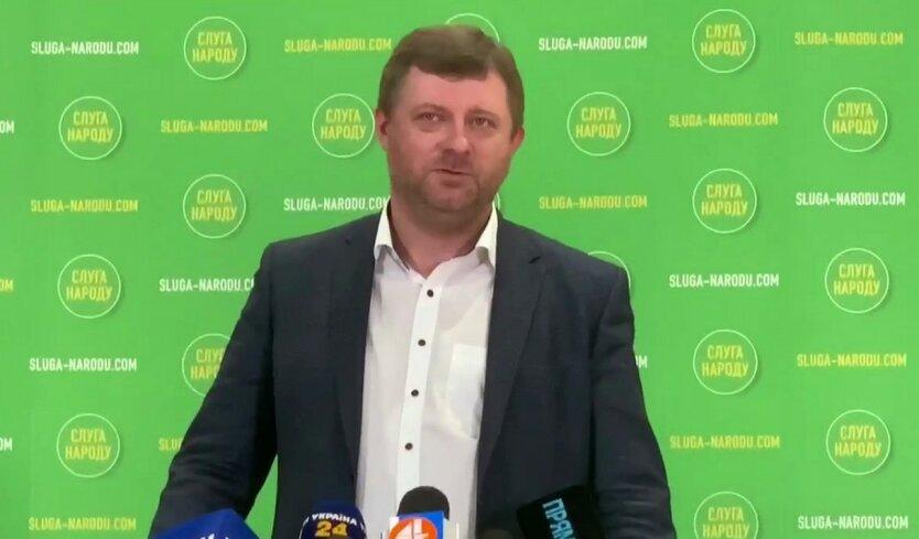"""Корниенко анонсировал """"серьезную"""" неделю в Раде"""