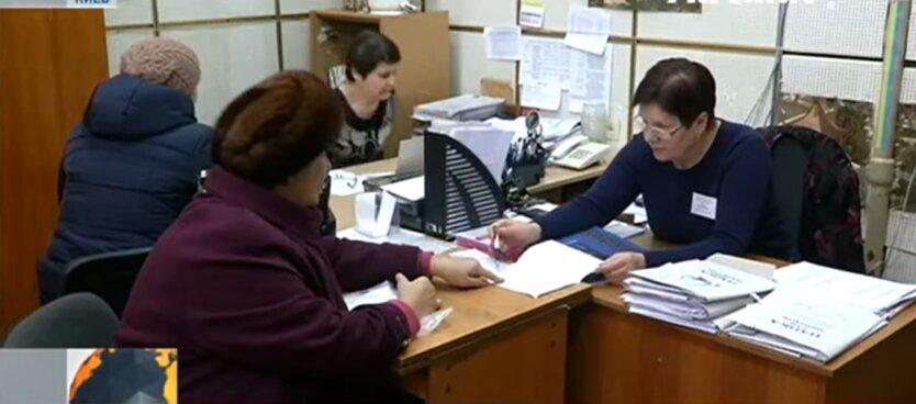 Субсидии в Украине, коммунальные услуги, карантин