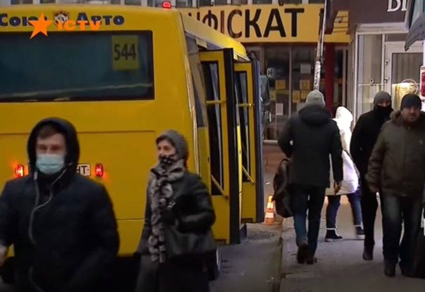 Спецпропуска. Киев