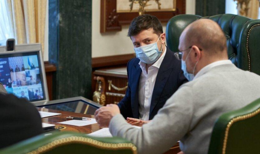 Владимир Зеленский, ОП, президент Украины, Денис Шмыгаль