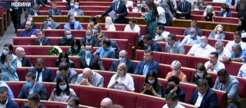 """Заседание ВР, """"Слуги народа"""", зарплаты"""