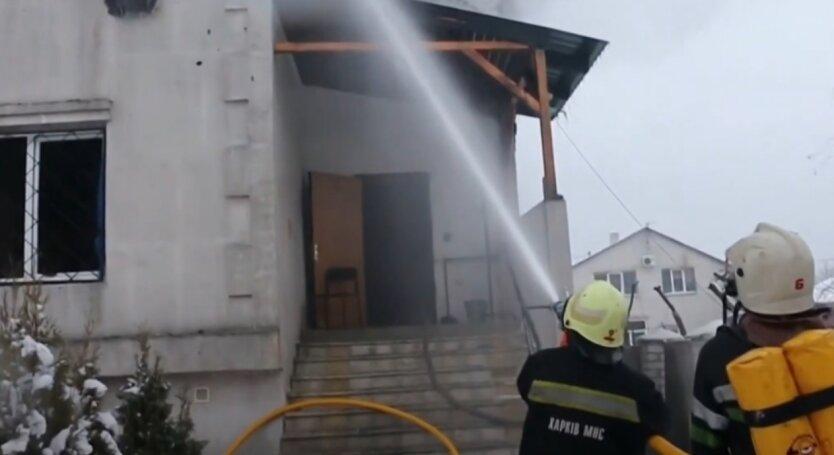 Пожар, дом престарелых, Харьков