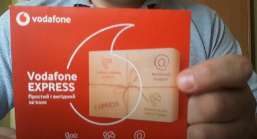 Vodafone, Днепр, мобильная связь