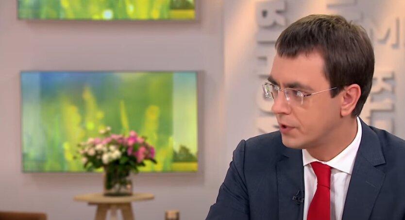 НАБУ, экс-министр, Владимир Омелян
