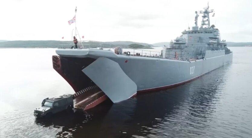 ВМФ РФ в Черном море