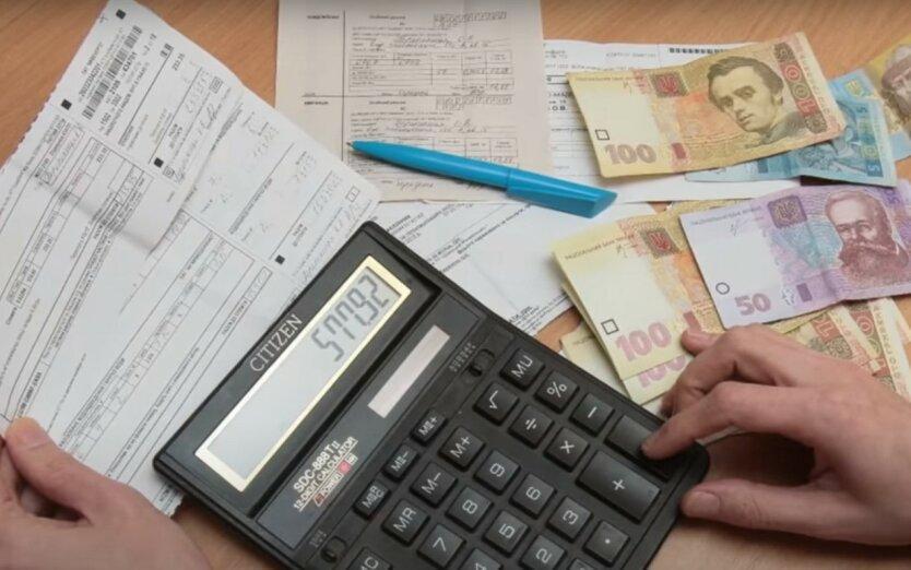 В Украине резко изменится оплата за коммуналку: чего ожидать