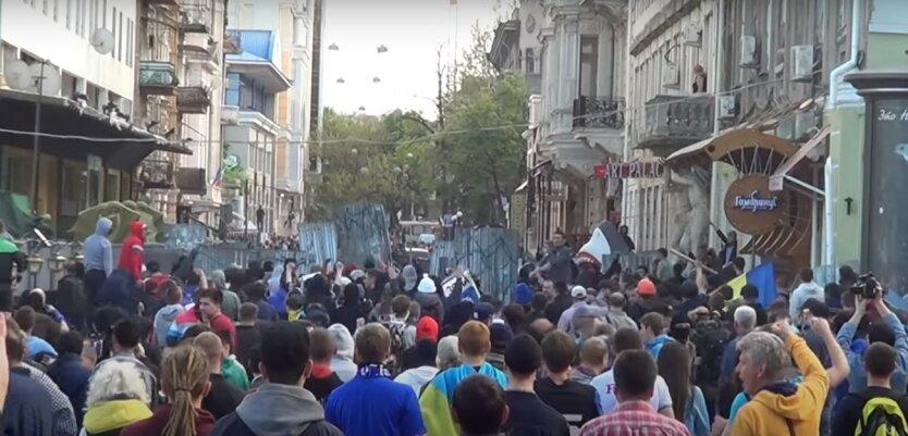 2 мая 2014 года в Одессе,расследование трагедии 2 мая 2014 года в Одессе,ООН,Офис генпрокурора