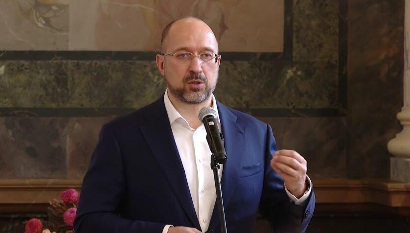 Денис Шмыгаль, газ в Украине, цена на газ