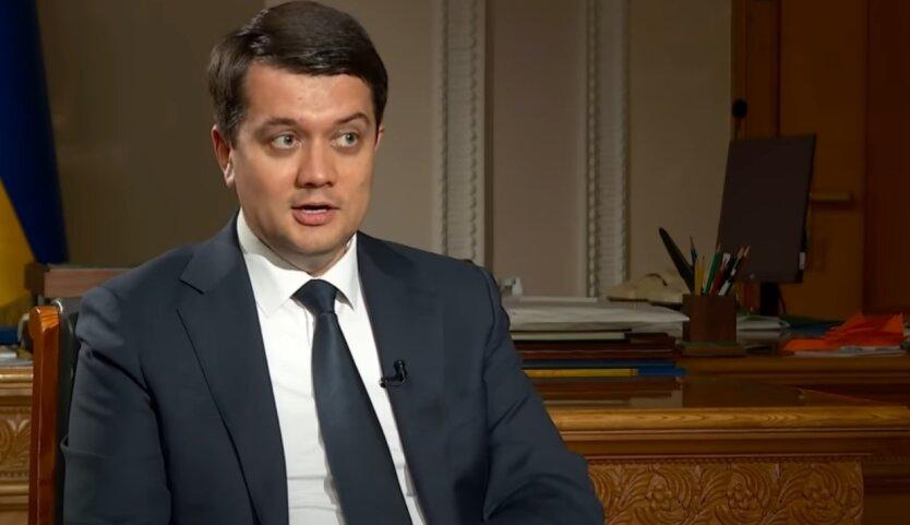 Дмитрий Разумков, премьер-министр, политика
