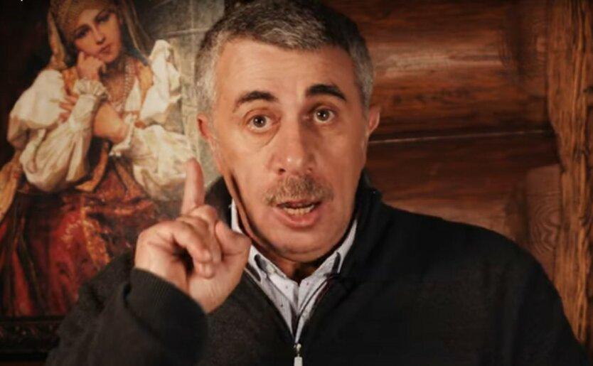 """Комаровский ответил """"переболевшим COVID-19 экспертам"""""""