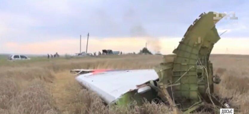 Катастрофа МН17, Россия, иск против России