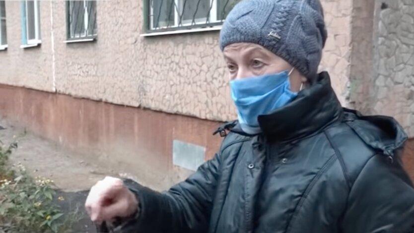 Пенсионеры в Украине, пенсии