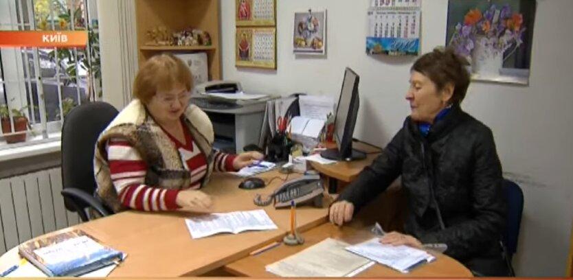Субсидии, смена поставщика топлива, Украина