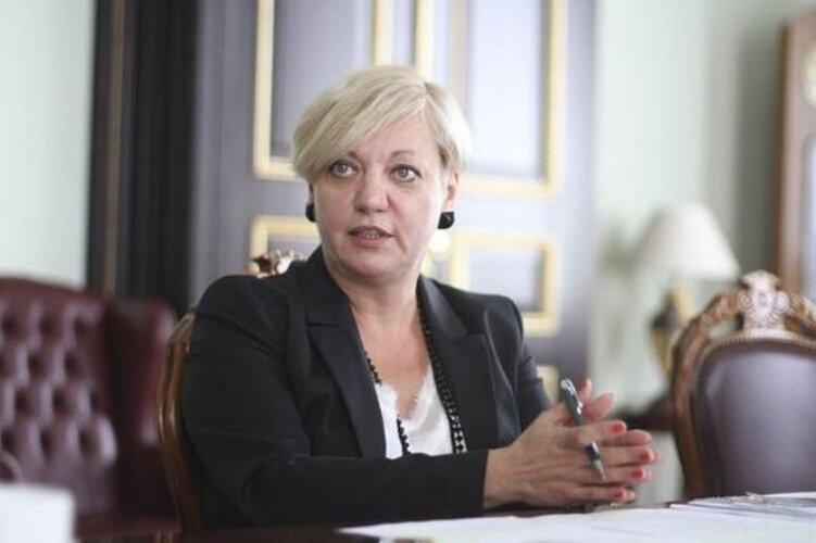 Виктория Гонтарева