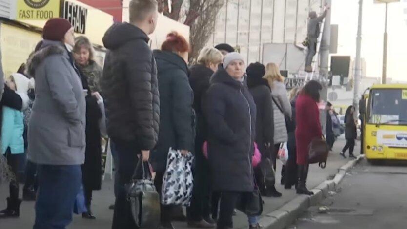 Подорожание проезда, пенсии, паспорт, Украина