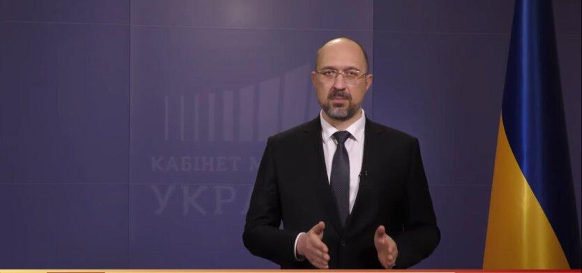 премьер-министр Украины, Денис Шмыгаль, коронавирус