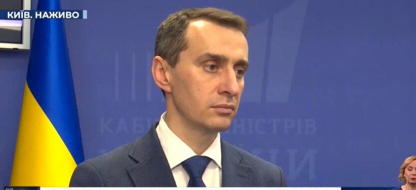Виктор Ляшко, коронавирус, карантин в Украине