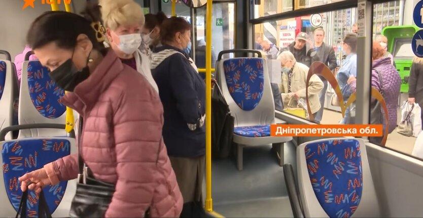 Проезд в общественном транспорте, дети, правила льготного проезда