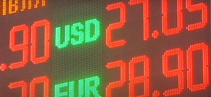 Курс валют в Украине,обмен валют в Украине,курс валют на 11 июня,курс валют на четверг,НБУ