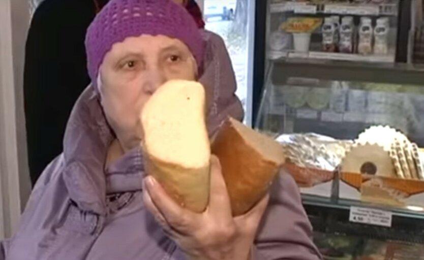 пенсии не хватает на хлеб