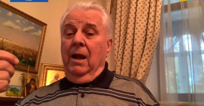 Леонид Кравчук, ТКГ по Донбассу, заседание