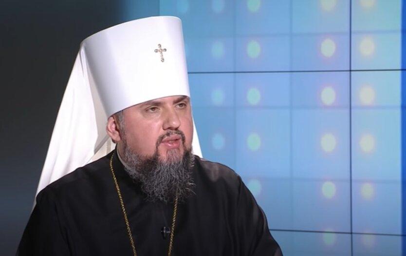 Предстоятель Православной церкви Украины Епифаний
