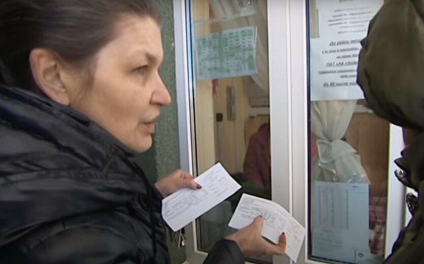 """Украинцев предупредили о """"сюрпризе"""" с абонплатой на всю коммуналку"""