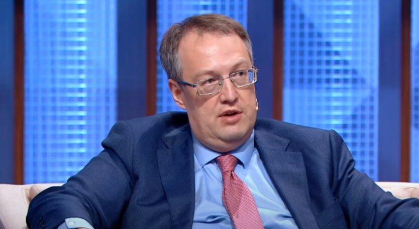 Антон Геращенко, МВД, Денис Монастырский
