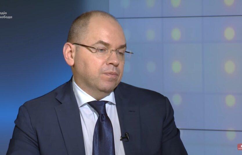 Максим Степанов, коронавирус, карантин в Украине