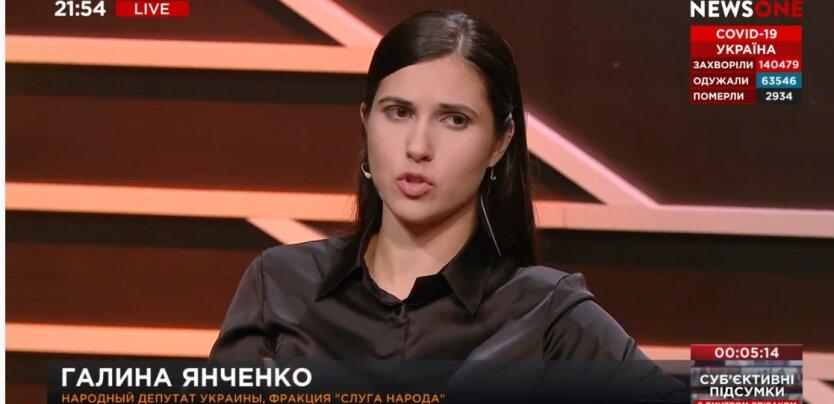 """""""Свора начала вопить"""": Романенко прокомментировал скандал с Янченко и """"немытыми детьми"""""""