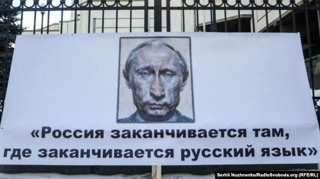 Де закінчується Росія, або дві ідентичності – одна стигма