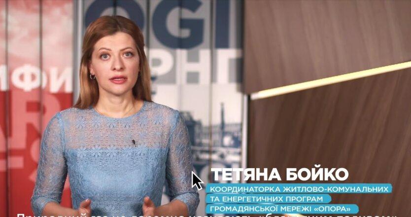 Газ в Украине, топливо, качество газа
