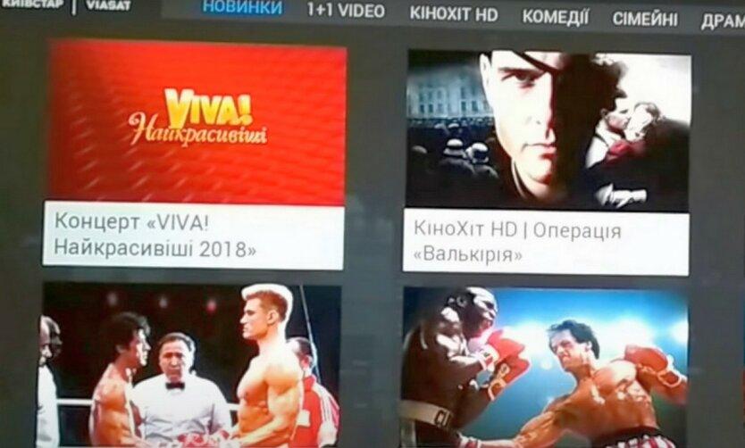 Киевстар анонсировал запуск собственных тематических каналов