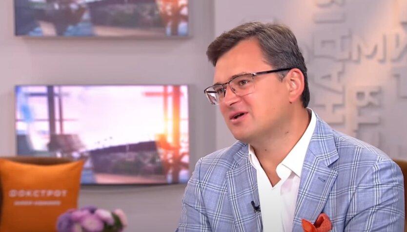"""Дмитрий Кулеба, """"Северный поток-2"""", США"""
