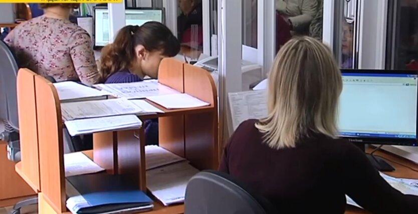 Депозиты в Украине, Нацбанк, харнение денег в банках