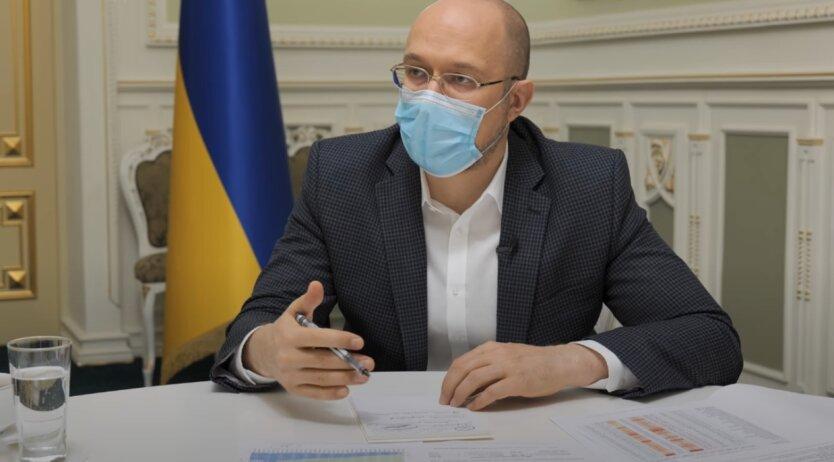 Денис Шмыгаль, МВФ, цены на газ