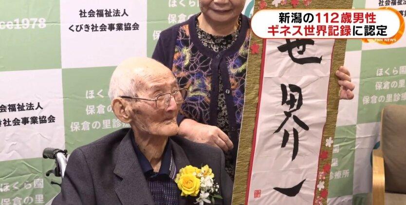 Читецу Ватанабе