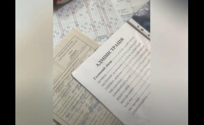 В Черновицкой области врачи измеряли давление у трупа: больной не дождался помощи, - видео