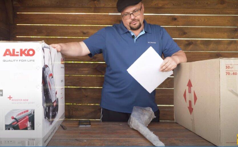 Тарифы Новой почты