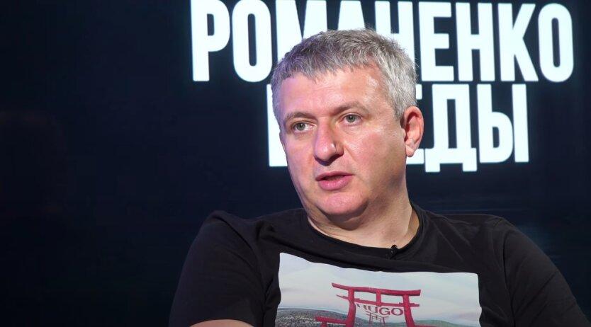 Юрий Романенко, Нафтогаз, газ