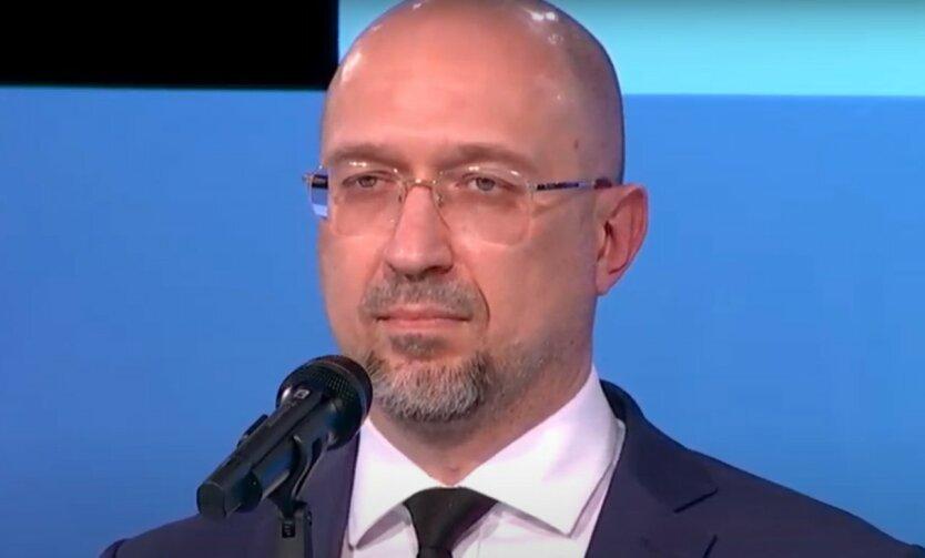 Шмыгаль пообещал создать полмиллиона новых рабочих мест для украинцев