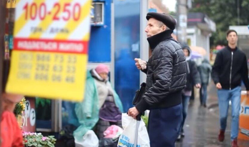 Украинские пенсионеры, ПФУ, карантин в Украине