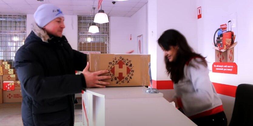 """""""Новая почта"""", мошенничество"""