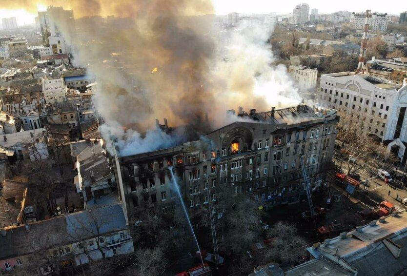 пожар в Одессе1