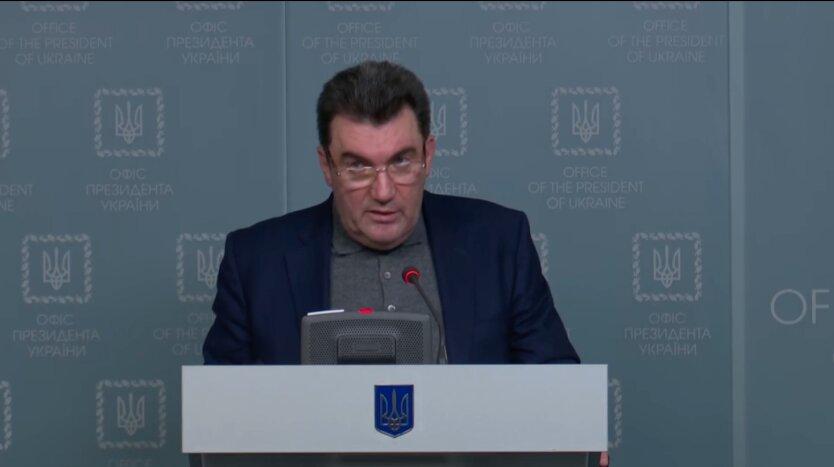 СНБО приняло решение по поводу двойного гражданства в Украине