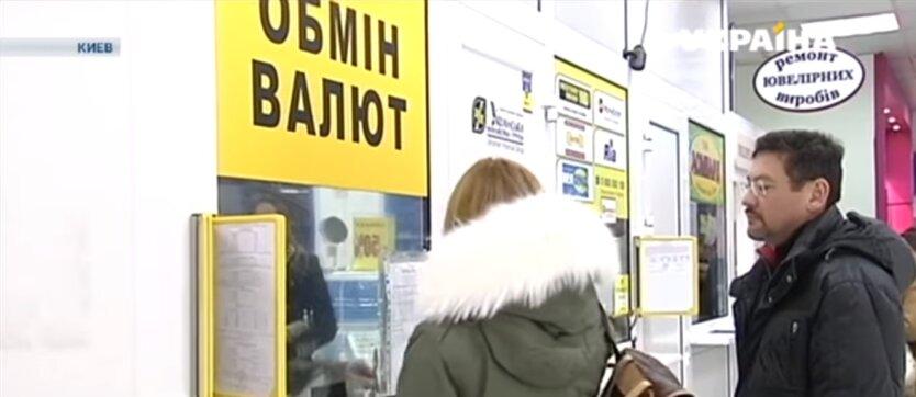 курс валют, Украина, курс гривны к доллару и евро