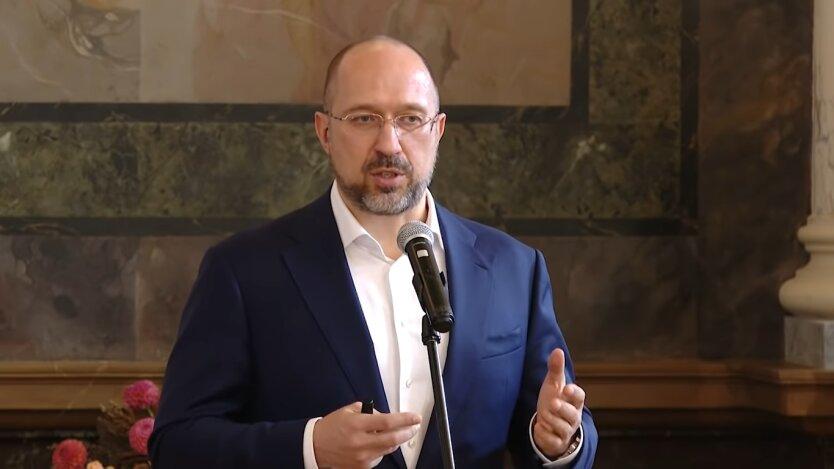 Денис Шмыгаль, продление карантина в Украине до 30 июня, майские праздники