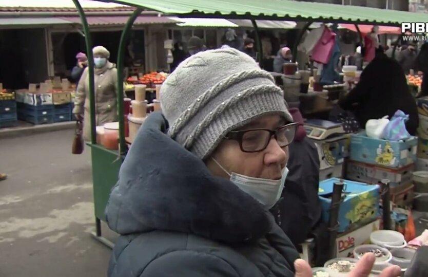 Пенсии в Украине, ООН, выплаты женщин и мужчин