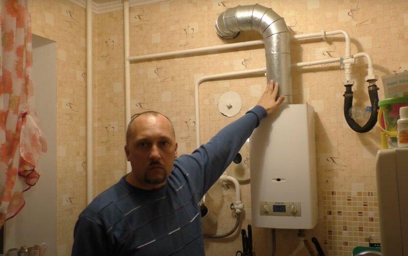 Украинцам объяснили, как можно остаться без газа: причина